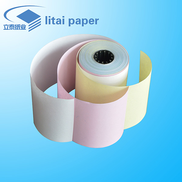 3 Part Carbonless Paper 1
